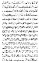 The Noble Qur'an, Page-581