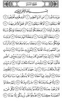The Noble Qur'an, Page-582