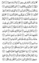 The Noble Qur'an, Page-588