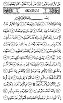 The Noble Qur'an, Page-589